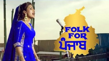 Folk For Punjab Song Lyrics