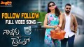 Follow Follow Song Lyrics