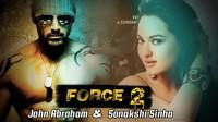 Force 2 Lyrics