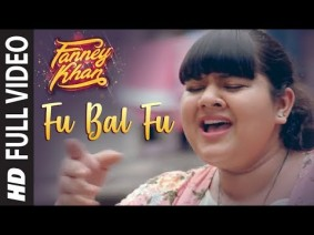 Fu Bai Fu Song Lyrics