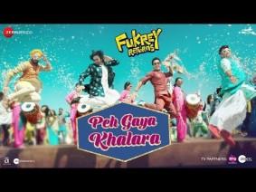 Peh Gaya Khalara Song Lyrics