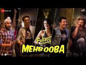 Mehbooba Song Lyrics