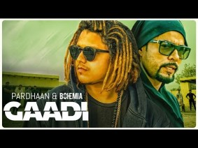 Gaadi Song Lyrics