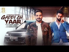Gaddi Ch Yaar Song Lyrics