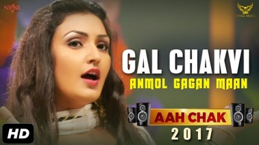 Gal Chakvi Song Lyrics