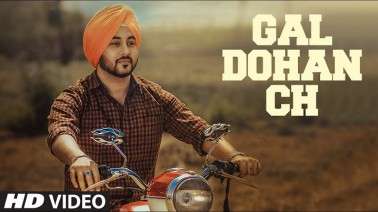 Gal Dohan Ch Song Lyrics