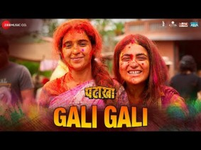 Gali Gali Song Lyrics