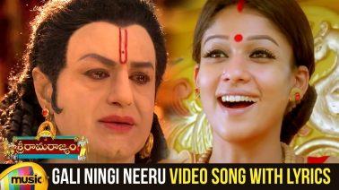 Gali Ningi Neeru Song Lyrics