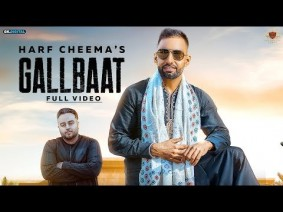Gallbaat Song Lyrics
