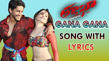 Gana Gana Bottu Song Lyrics