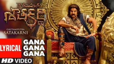 Gana Gana Gana Song Lyrics