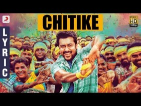 Chitike Song Lyrics