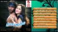 Ganga Kaveri Song Lyrics