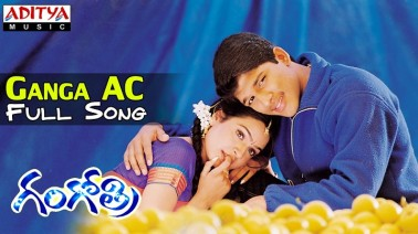 Ganga Song Lyrics