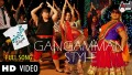 Ganganam Style Song Lyrics