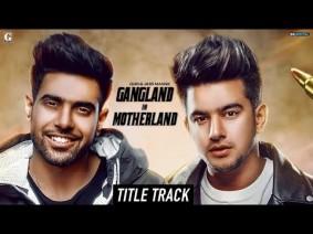Gangland in Motherland Song Lyrics