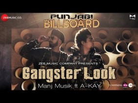 Gangster Look Song Lyrics