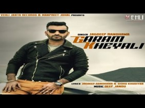 Garam Kheyali Song Lyrics