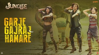 Garje Gajraj Hamara Song Lyrics