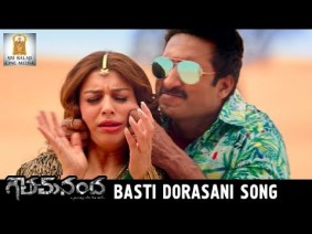 Basthi Dorasani Song Lyrics