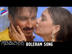 Boleram Song Lyrics
