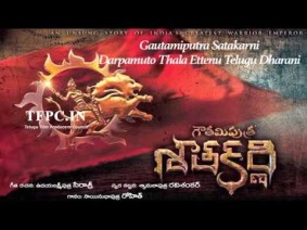 Gautamiputra Satakarni Title Song Lyrics