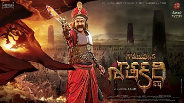 Gautamiputra Satakarni songs lyrics