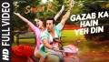 Gazab Ka Hai Yeh Din Song Lyrics
