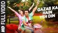 Gazab Ka Hai Yeh Din Song Lyrics