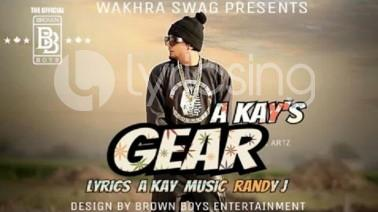 Gear Song Lyrics