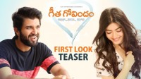 Geetha Govindam Lyrics