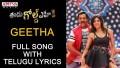 Geetha Song Lyrics