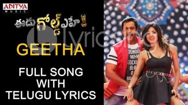 Geetha Song Lyrics