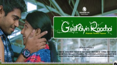 Geethaiyin Raadhai Lyrics