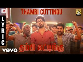 Thambi Cuttingu Song Lyrics