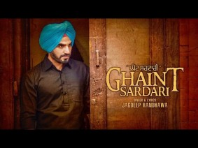 Ghaint Sardari Song Lyrics