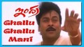 Ghallu Ghallu Song Lyrics