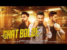 Ghat Bolde Song Lyrics