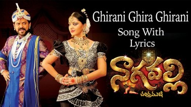 Ghirani Song Lyrics