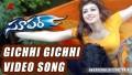 Gichi Gichi Song Lyrics