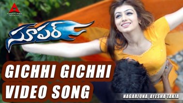 Gichi Gichi Song Lyrics