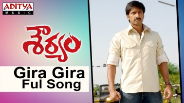 Gira Gira Song Lyrics