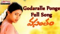 Godaralle Ponge Song Lyrics
