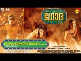 Kannanjunnoru Naadu Song Lyrics