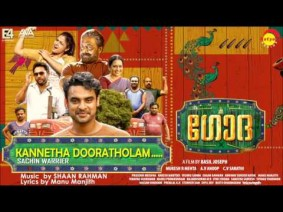 Kannetha Dooratholam Song Lyrics