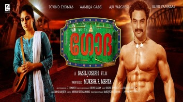 Godha songs lyrics