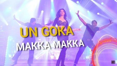 Gokka Makka Song Lyrics