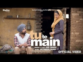 Tu Te Main Song Lyrics