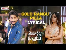 Gold Rangu Pilla Song Lyrics