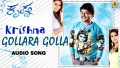 Gollara Golla Song Lyrics